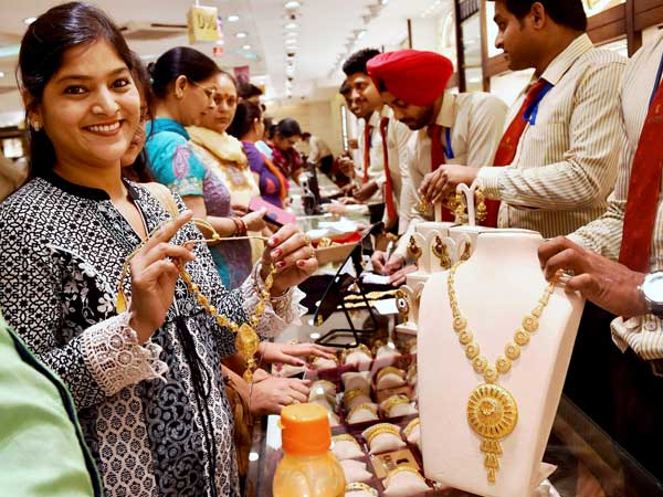Akshaya Tritiya Muhurat to buy gold: