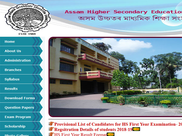 Assam HS Class 12 Result 2019 to be declared this month
