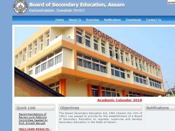 Assam HSLC result 2019 date and time confirmed