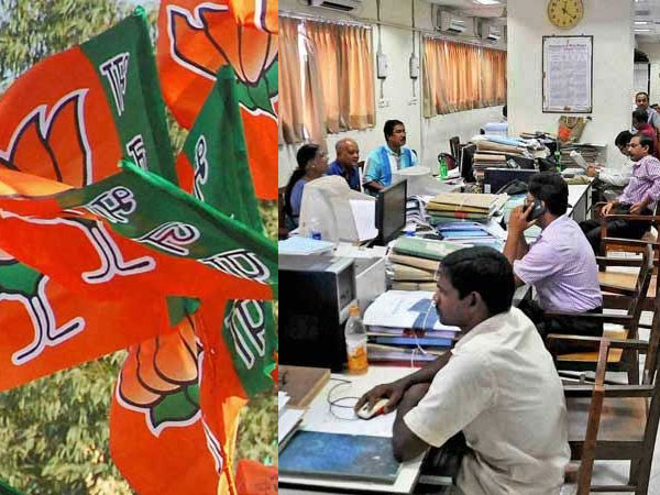 7th Pay Commission: Worst in 70 years, why BJP always ignores CG employees