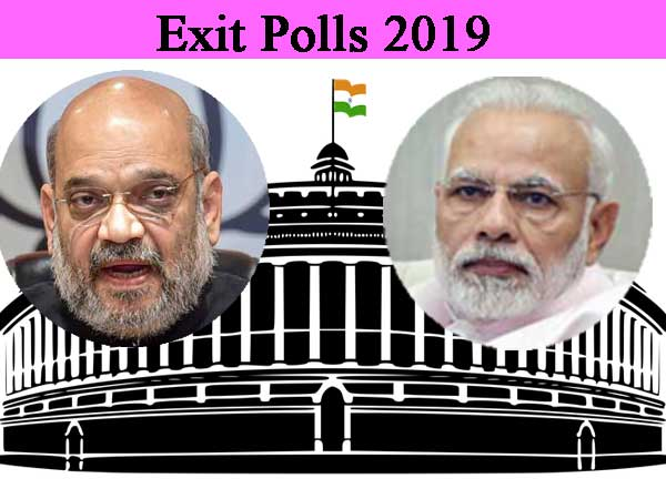 NDA to return with 306 seats, predicts Times Now-VMR Exit Poll
