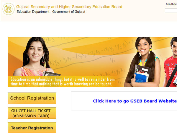 GSEB HSC Result 2019 for science stream date and time