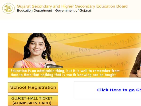 GSEB HSC Result 2019 for science stream to be declared soon