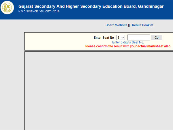 GSEB Class 12 Science Result 2019 to be declared shortly