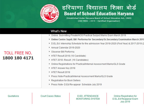 HBSE 10th results 2019 to be declared today at this time, how to check