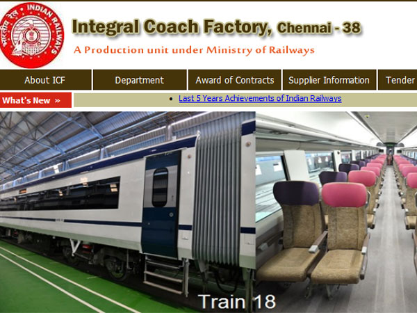 Railway Recruitment 2019: How to apply for Integral Coach Factory jobs