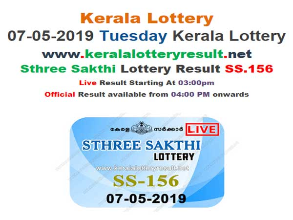 Win Rs 65 lakh, Kerala Today Lottery results: Sthree Sakthi SS-156 today lottery result LIVE