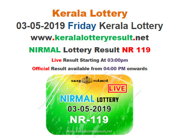 Win Rs 80 lakh, Kerala Today Lottery results: Nirmal NR-119 today lottery result LIVE, now