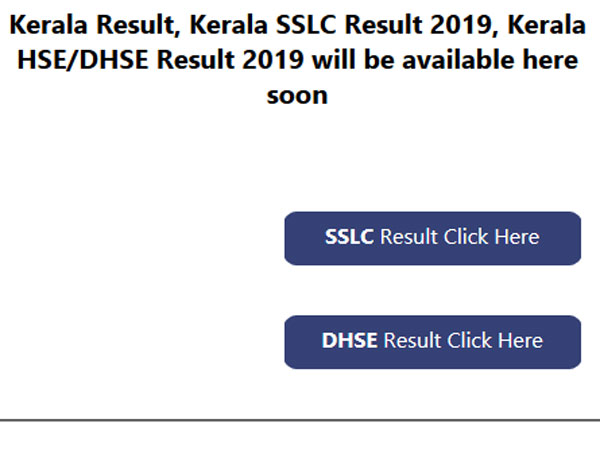 Kerala SSLC results 2019 to be out soon, details here