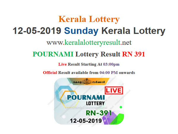 Win Rs 70 lakh, Kerala Today Lottery results: Pournami RN-391 today lottery result LIVE, now