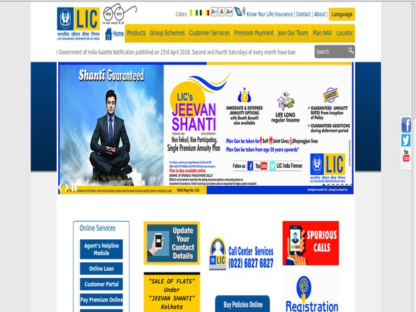 LIC jobs: LIC announces over 8,000 vacancies for ADOs; How to apply online