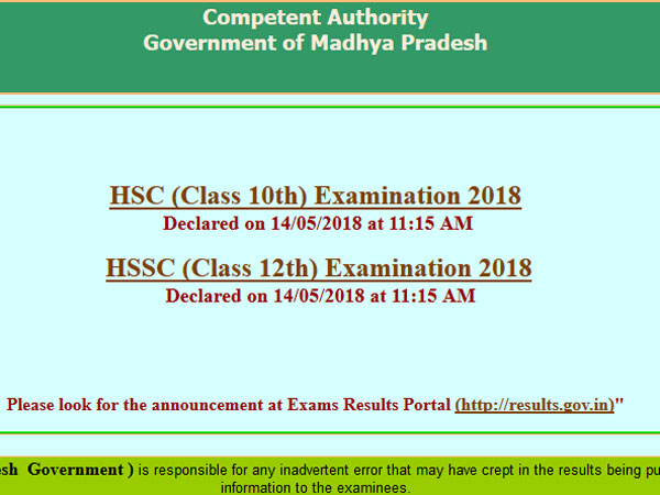 MP Board 10th 12th Result 2019: Check date and time