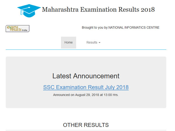 Maharashtra SSC Result 2019 expected date of release