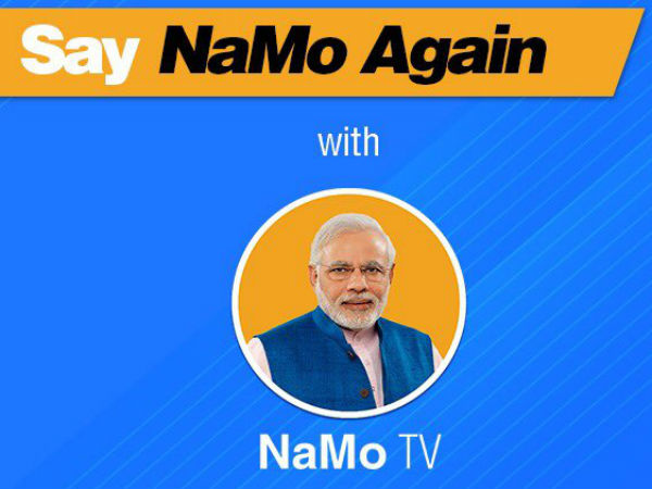 As election ends, NaMo TV vanishes from all DTH platforms