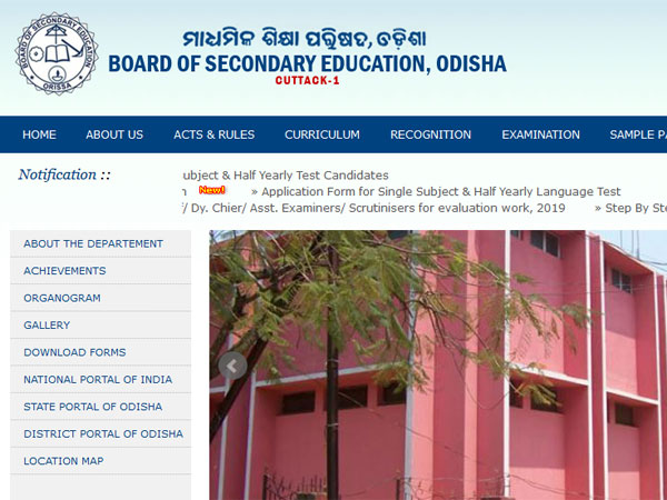 BSE Odisha Class 10 Result 2019 delayed, check possible date of release
