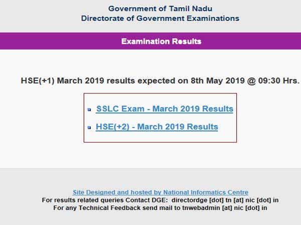 TN 11th Result 2019 to be declared anytime now