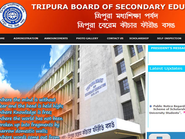 Tripura Board Class 12 result 2019 declared, how to check