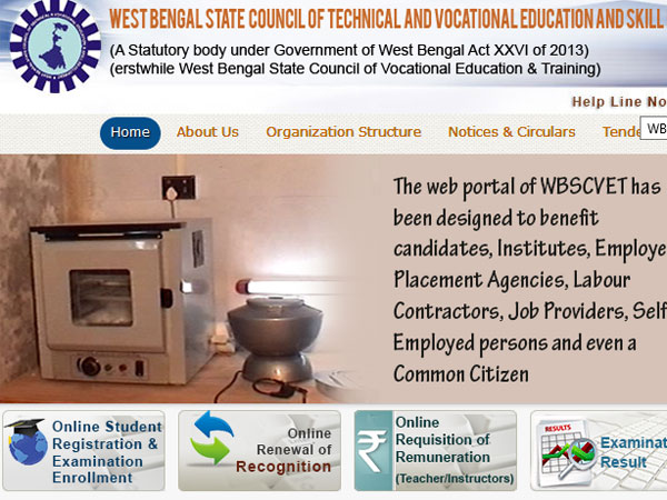 WB Board 12th VOC result 2019: Why official website may be slow