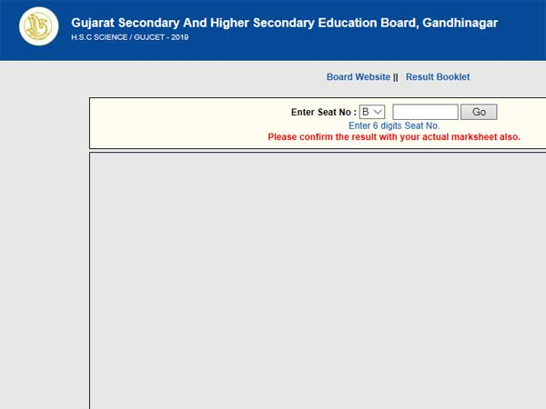 Gujarat Board 10th result 2019 to be declared anytime now