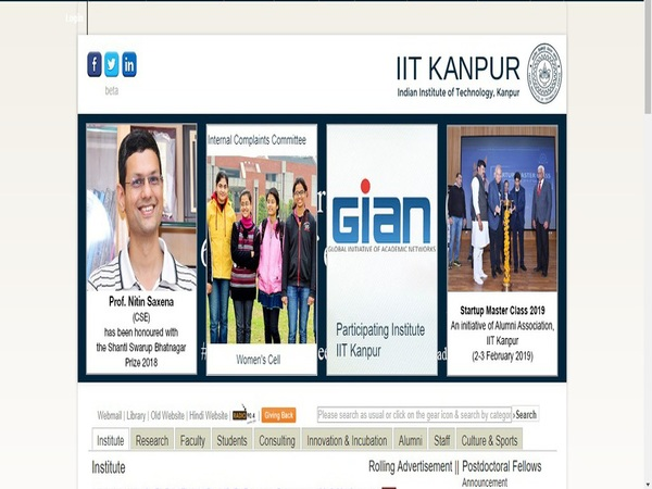 IIT Kanpur recruitment for Project Attendant posts