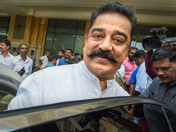 TN elections 2021: Kamal Haasan's MNM releases names of 70 candidates for April polls