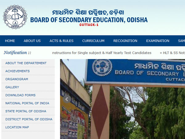 Odisha Class 10 Result 2019 date and time update
