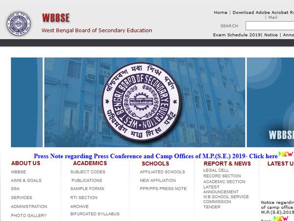 WBBSE Madhyamik Class 10 result 2019 date, time, when to get mark sheet