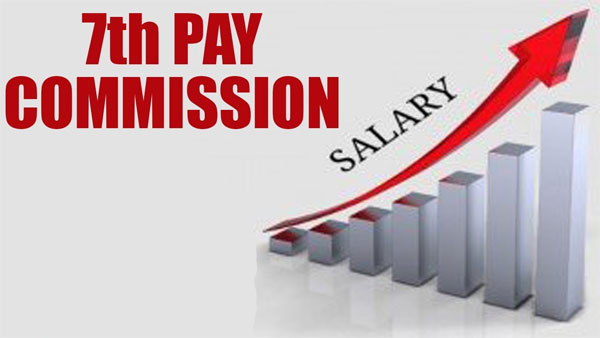 7th Pay Commission: Check pay scale for EPFO recruitment 2019