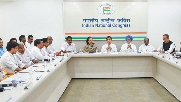 Congress needs surgery, senior 'doctors' not ready