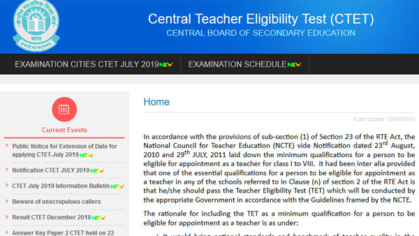CTET 2019 admit card expected date: Check exam date and pattern