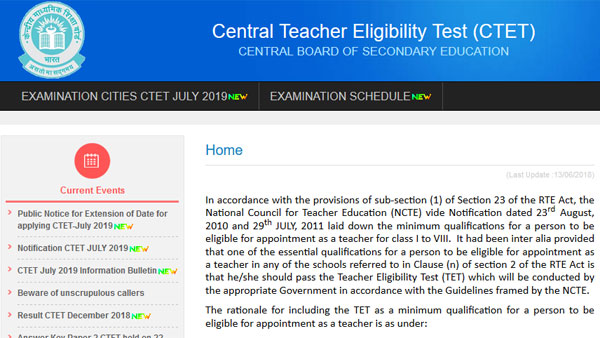 CTET 2019 admit card, check exam date and time