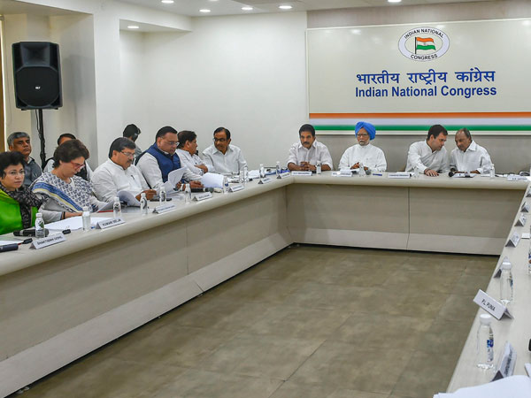 Cong core committee meet today amid uncertainty over Rahuls leadership