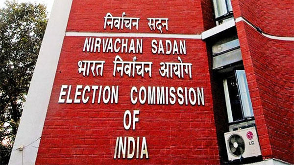 Bihar Elections 2020: 11 parties did not declare complete address of 5,815 donors
