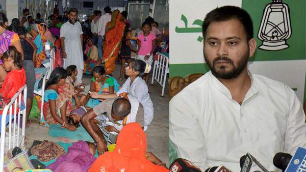 Midst of Bihar encephalitis crisis, there is missing case of Tejashwi Yadav