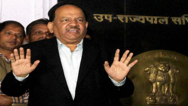 Dr Harsh Vardhan outlines impact of global warming in India