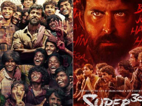 'Mother India' to 'Super 30' racism and class-caste stereotypes still continues in Bollywood