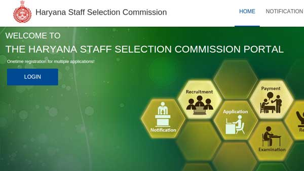 HSSC clerk online application for over 4000 jobs begins; Direct link to apply for HSSC vacancies