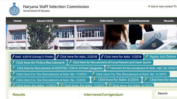 Haryana govt jobs: 4858 clerk jobs announced; HSSC clerk recruitment notification out; How to apply