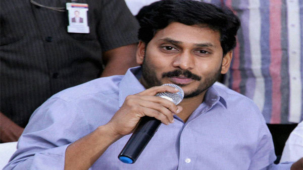 File photo of Jagan Mohan Reddy