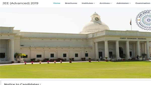 JEE Advanced 2019 results date and time