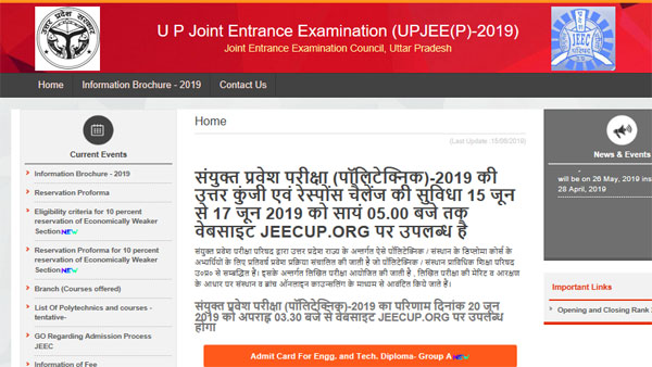 JEECUP results 2019 soon: Check date and time