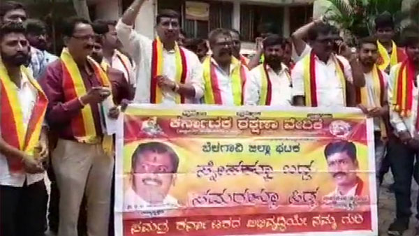 Ktaka: Activists detained for protesting against Suresh Angadis oath taking in English