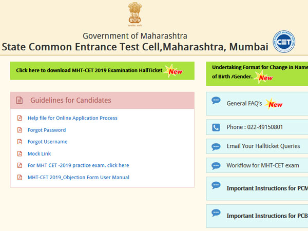 MHT CET 2019 result to be declared on this website today