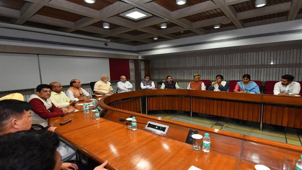 BJP parliamentary party meet