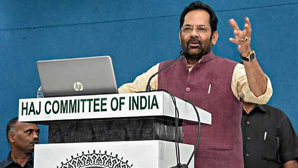 Arrangements being made to give COVID-19 vaccine to Haj pilgrims: Naqvi