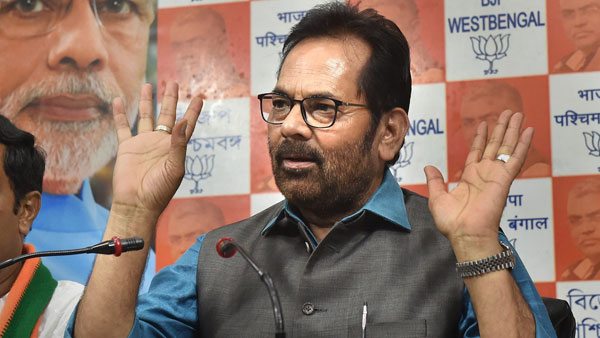 Naqvi's remark on J'khand youth killing, says Jai Shri Ram can be chanted by embracing people