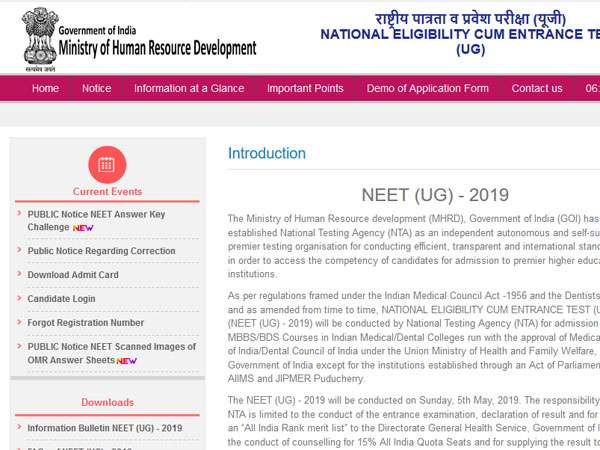 NEET 2019 result to be released on this date