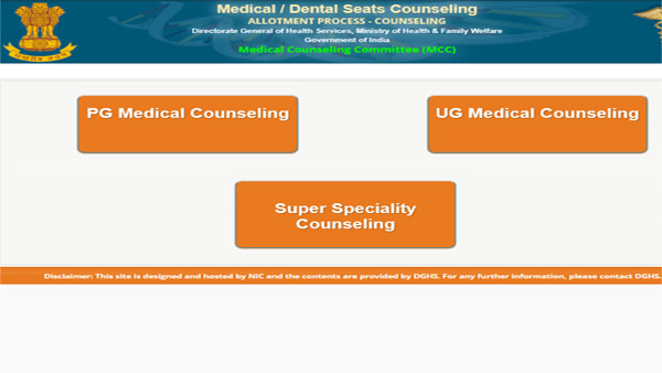 NEET Counselling 2019 full schedule, documents needed, eligibility