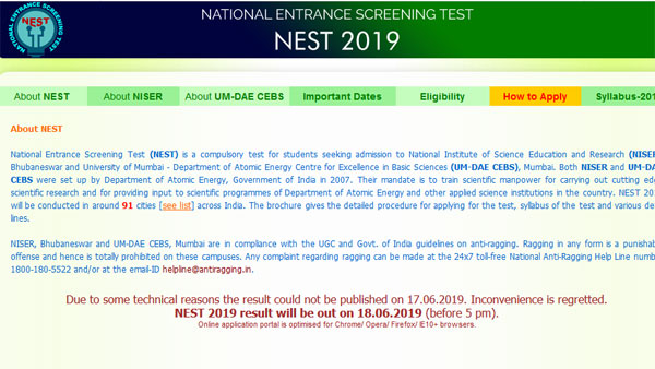 NEST Result 2019 to be declared today at this time, website to check