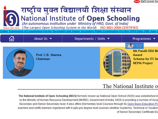Direct link to check NIOS 2019 result